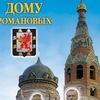Азбука Питер † православное сообщество †
