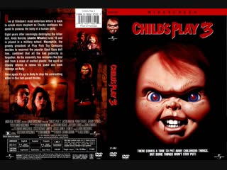 Child's Play 3 / Детские игры 3 (1991)