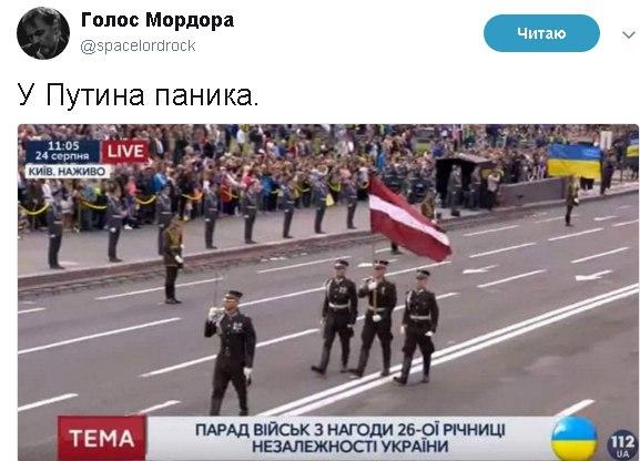 У Путина паника