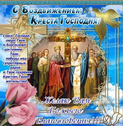 Фото №379857338 со страницы Dewyzka Кузнецовой
