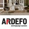 Интерьер-салон ARDEFO