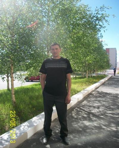 Рустам Абсалямов, 2 апреля 1986, Ноябрьск, id175043854
