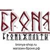 """Магазин бронежилетов """"Броня"""""""