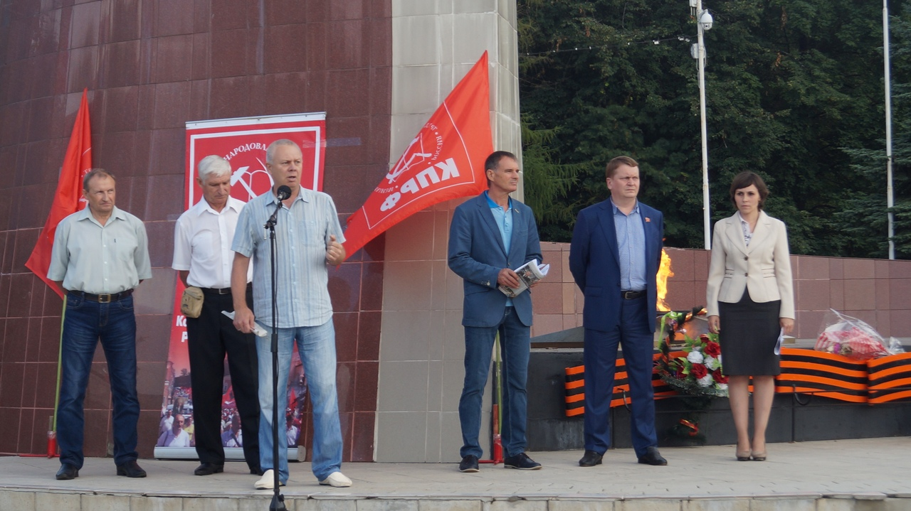 WEylJz8u9_Q В Кстове прошёл митинг против повышения пенсионного возраста - Zercalo.org