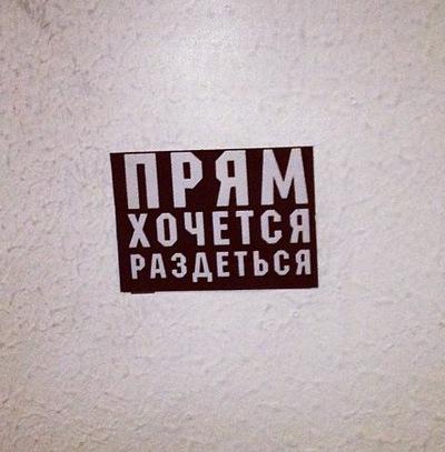 Роялти Сученька, 8 августа , Соликамск, id206845220