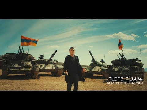 Armen Khlgatyan - Hayoc Banak    Արմեն Խլղաթյան - Հայոց բանակ Official Music Video 4K