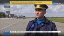 Новости на Россия 24 • Учения Барс-2016: пилоты отработали перехват целей и спасение пострадавших