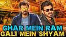 Ghar Mein Ram Gali Mein Shyam Hindi Dubbed Full Movie | Venkatesh, Soundarya