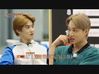 [VIDEO] 190208 EXO @ EXO's Travel the World on Ladder Season 2 Ep.15