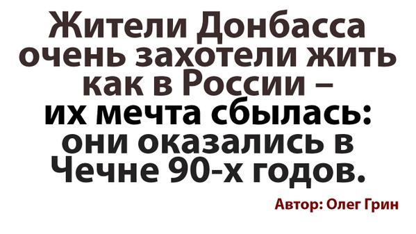 СБУ предотвратила ряд терактов в Донецкой области - Цензор.НЕТ 2412