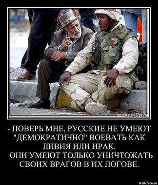Путин лжет. Армия РФ готова к вторжению в Украину, - Турчинов - Цензор.НЕТ 4245
