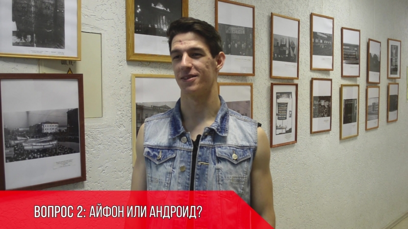 Ефремов Александр - финалист конкурса Мистер и Мисс РГППУ 2018