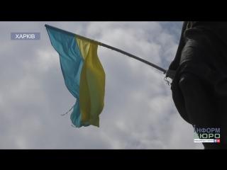 День Конституції України: думка харків'ян