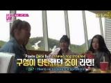 180831 Red Velvet @ Level Up Project Season 3 Ep.15 (рус.саб)
