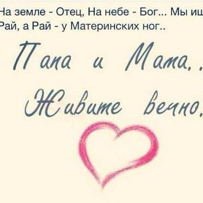картинки мамочка я тебя люблю