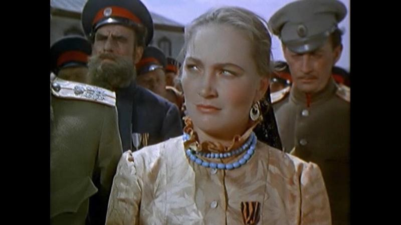 Тихий Дон (3 серия) ''ЦзинЦзин дэ ДуньХэ'' (бесшумная, молчаливая Дон река), 1957 год, режиссер Сергей Герасимов (на Китайском я