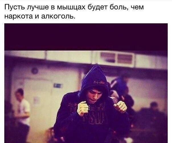 Фото №456299964 со страницы Кирилла Пожидаева