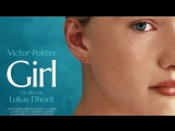 27 октября. Девочка (трейлер)