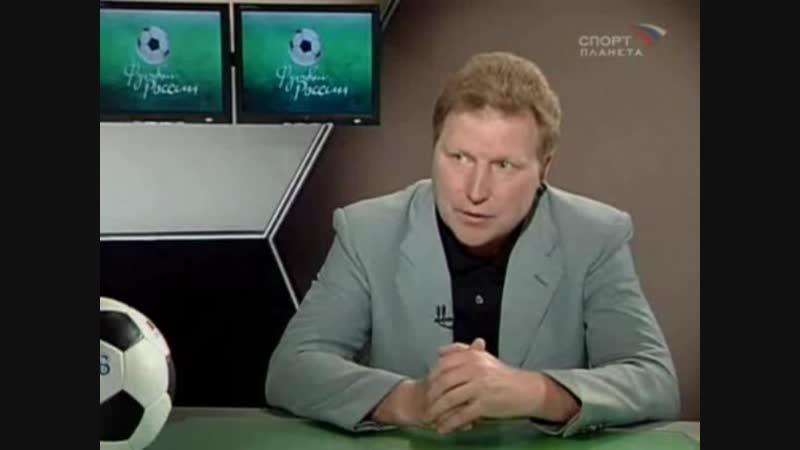 2005.06.20 Футбол России