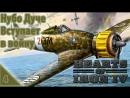 Hearts of Iron IV Нубо Дуче вступает в войну 4