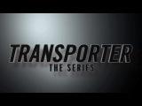 Transporter Trailer