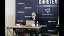 Мастер класс оператора Михаила Аграновича в Штабе