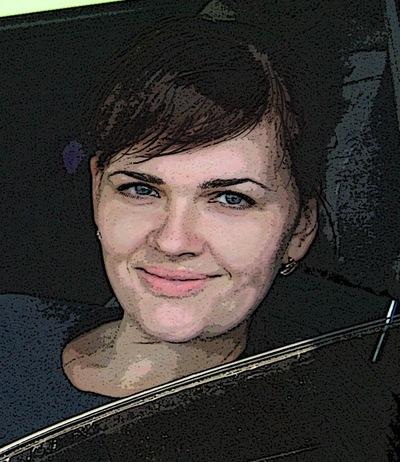 Ирина Сарынина, Магнитогорск, id202880247