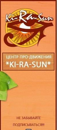 Ki-Ra Sun