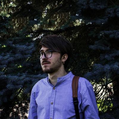 Тимофей Скачков