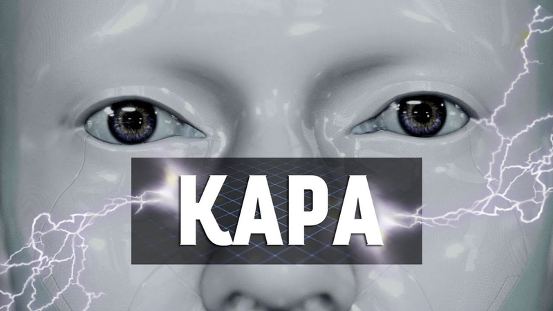 КАРА / 1080p / 60fps / Короткометражный фильм / Фантастика / Драма / Quantic Dream /