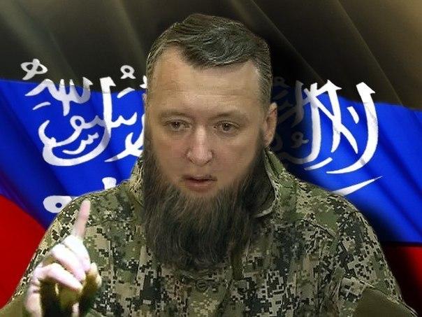 Священник Московского патриархата благословил террориста Гиркина - Цензор.НЕТ 5446