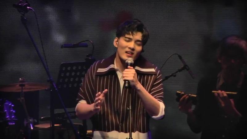 黃偉晉-香格里拉(原唱:魏如萱)/ 灰的百分比音樂會