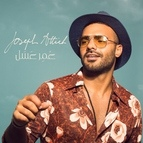 Joseph Attieh альбом Omer Aasal