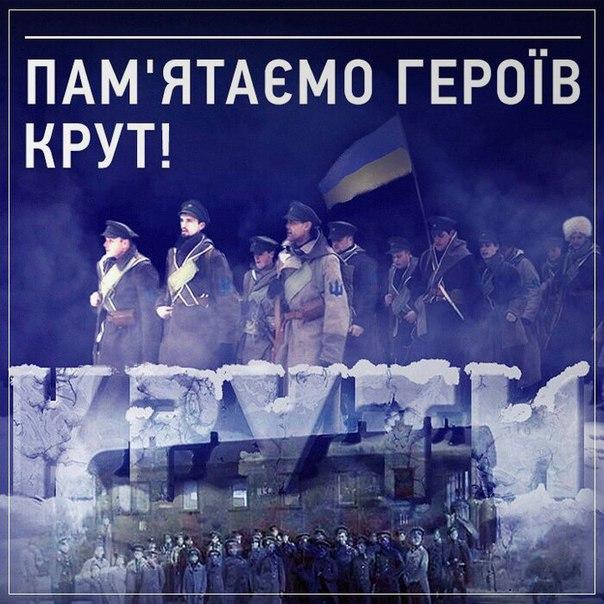 Более миллиона гражданских лиц в Украине - владельцы оружия, - Аваков - Цензор.НЕТ 5870