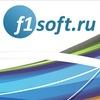F1soft.ru - Ф1софт.ру