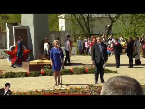 9 Мая 2018. город Рошаль.
