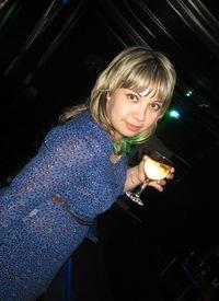 Екатерина Гарбар, 24 сентября 1986, Пятигорск, id207890671
