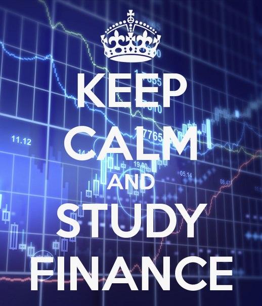 Успокойся и учи финансовую грамотность