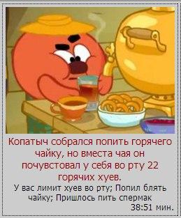 tolpoy-viebli-v-rot