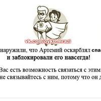 Игорь Усанов, 7 июня 1988, Мытищи, id65595422