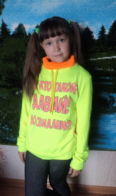 Анжелика Попова, 26 апреля 1999, Горчуха, id169453210