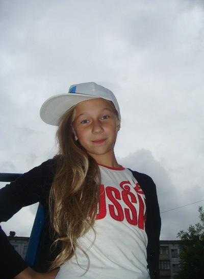 Надежда Колоколова, 14 августа 1999, Одинцово, id97713519