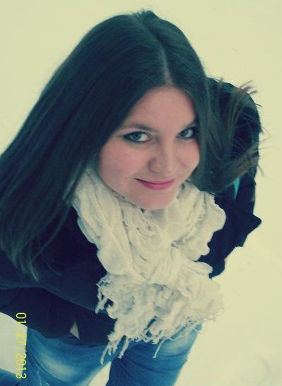 Olesea Pairele, 3 мая 1993, Москва, id198922177