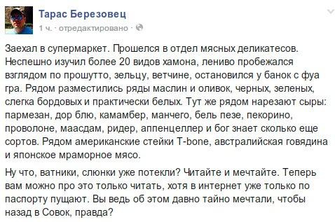 Россия получит крупный счет за самоуверенные попытки Путина растоптать Украину, - The New York Times - Цензор.НЕТ 4543