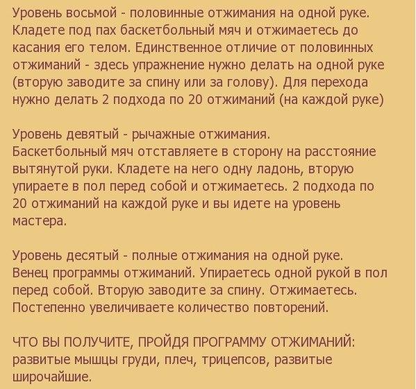 Фото №431214111 со страницы Nurislam Katipov