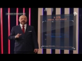 Загадки человечества с Олегом Шишкиным (24.07.2018) HD