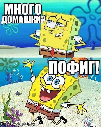 Илья Соболев, 14 апреля , Ишим, id142966574
