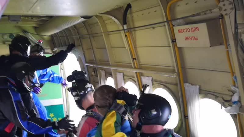 Выброска парашютистов