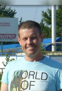 Николай Дёмин