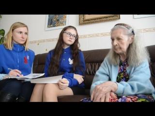 Интервью с жительницей блокадного Ленинграда Медведевой Марией Робертовной